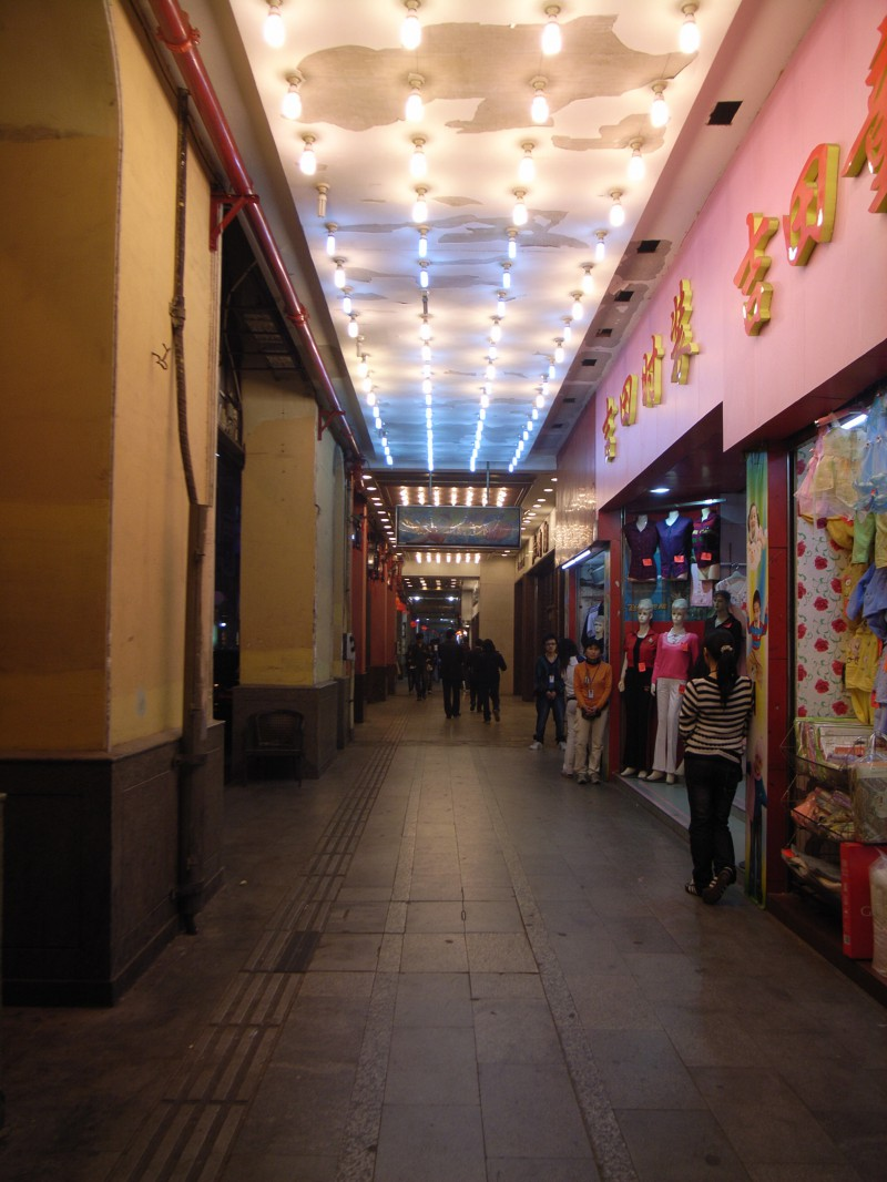 Shopping Street in Guangzhou
