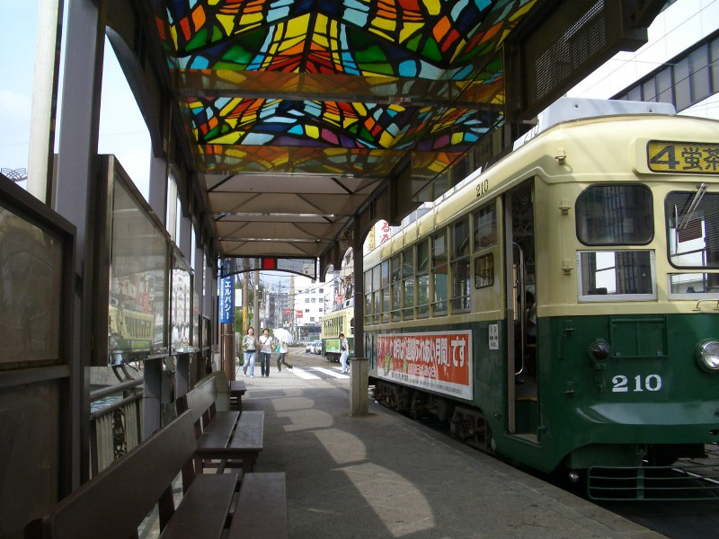 Street car station in Nagasaki