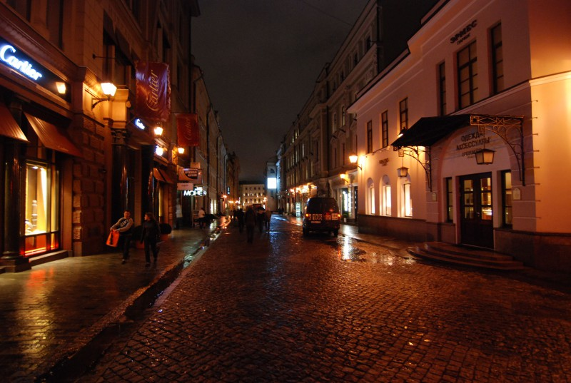Streets of Moscow