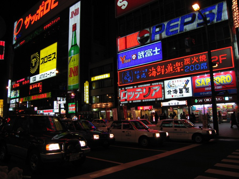 Susukino Shopping Area in Sapporo