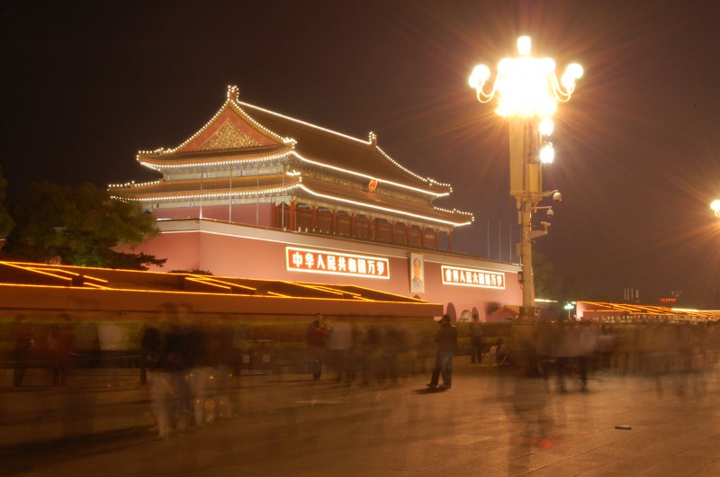 Tiananman Square in Beijing