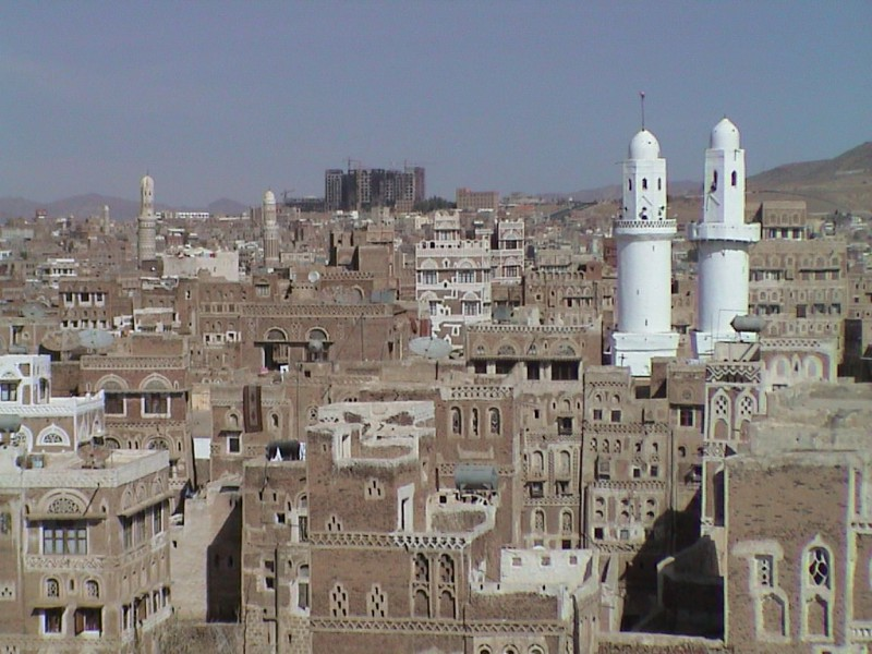 View from Old sanaa Palace Hotel