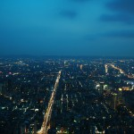 View-from-Taipei-101