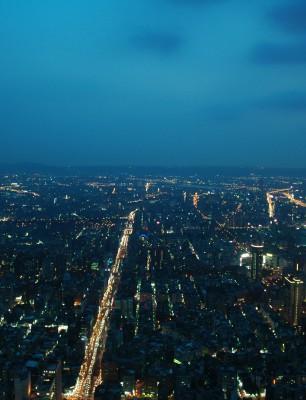 View-from-Taipei-101