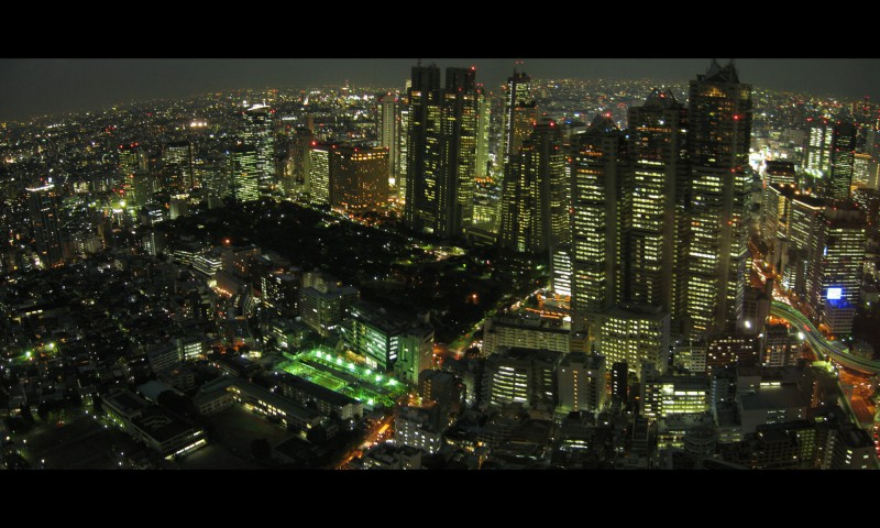 View of Shinjuku,Tokyo from the Opera City Building
