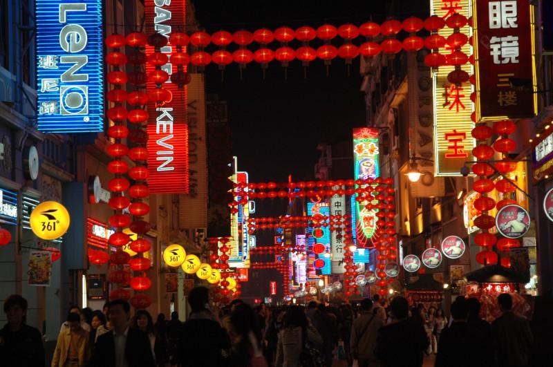 Xia Jiu-lu Street in Guangzhou