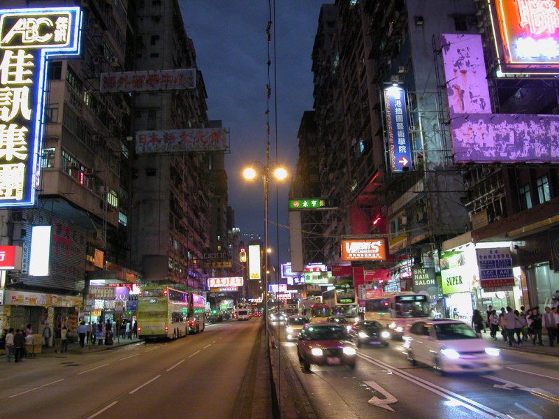 Yau Ma Tei in Hong Kong