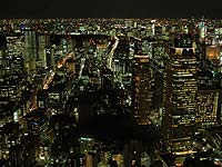 global-research_tokyo_12