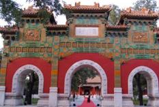 img_archive_beijing02