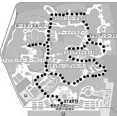 11.ディズニーシーリゾート探索マップ