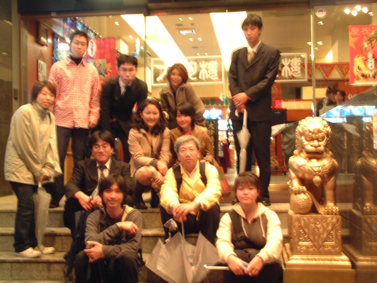 街歩き2001:桜木町編