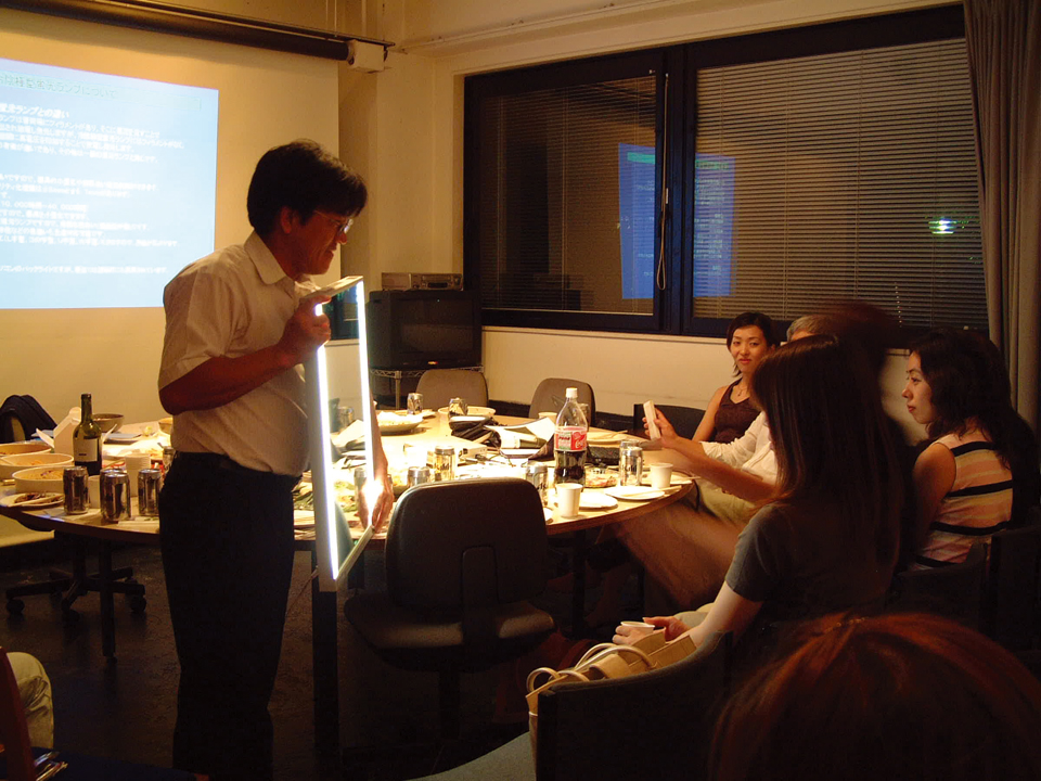 研究会・サロン2002:渋谷 照明探偵団事務局