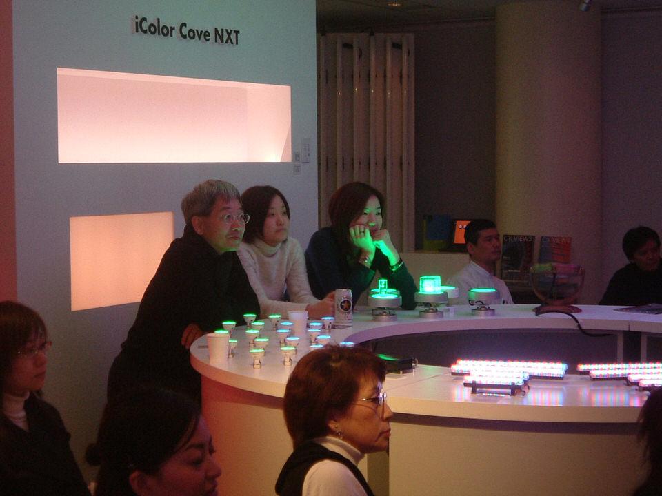 Color Kinetics Showroom, Aoyama