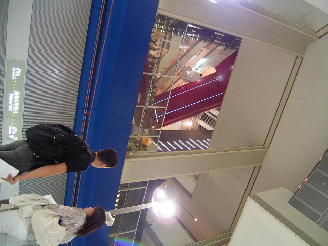 街歩き2004:横浜みなとみらい線編