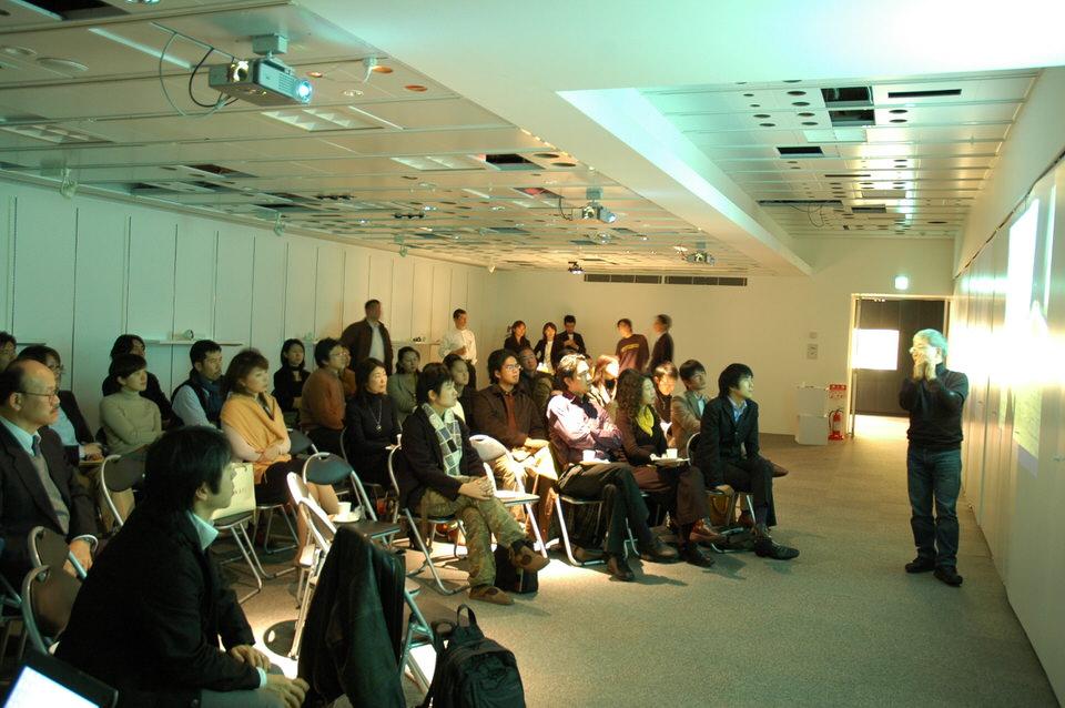 Endo Lighting Corp. Aoyama Showroom
