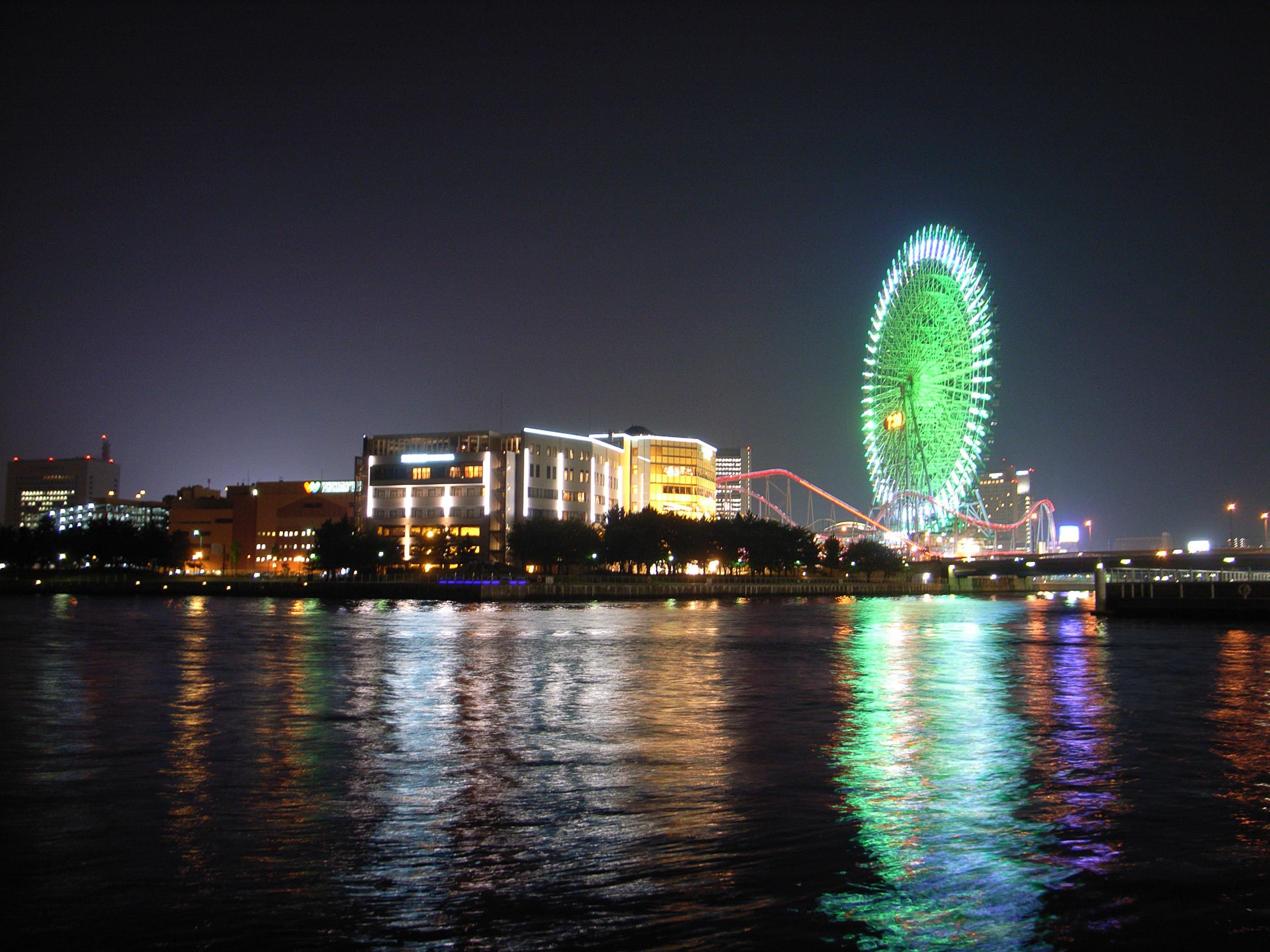 Bay City Lights of Yokohama