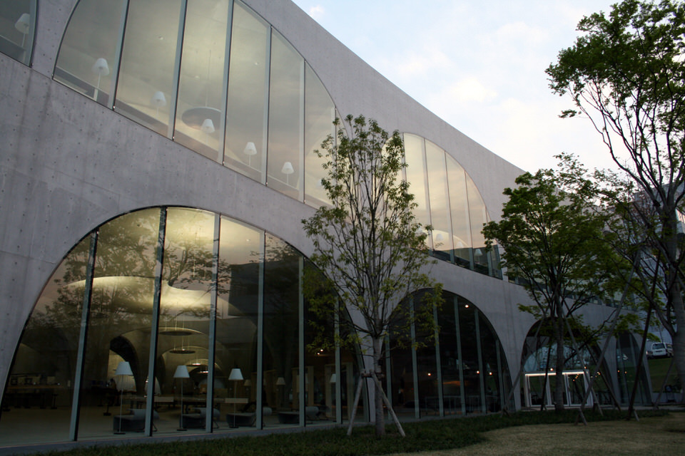 Tama Art University Library and Hachioji Campus