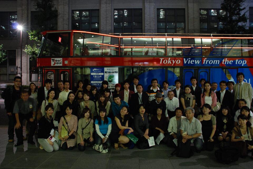 街歩き2008:Sky Bus Tokyo
