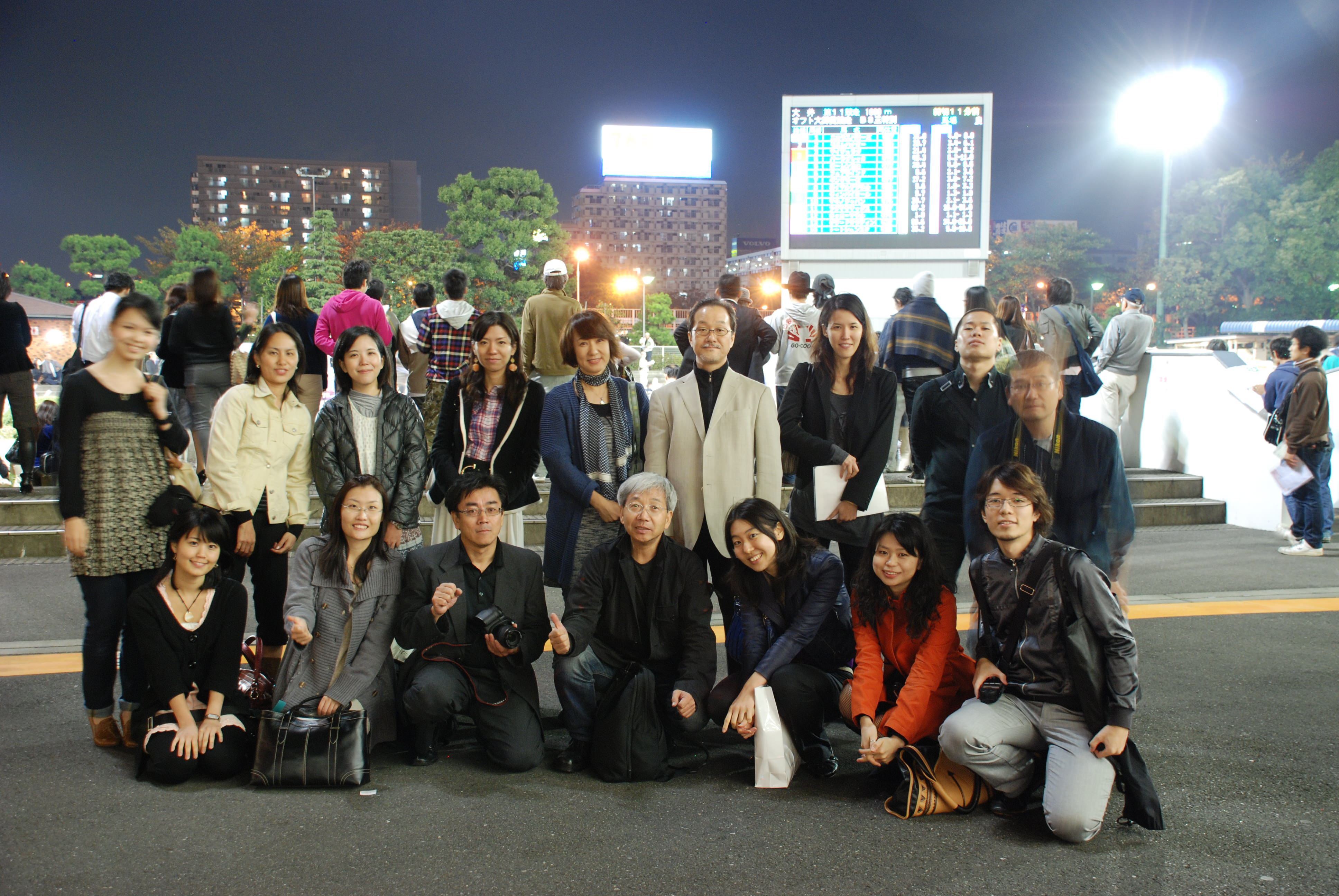 Tokyo City Keiba: Twinkle Race