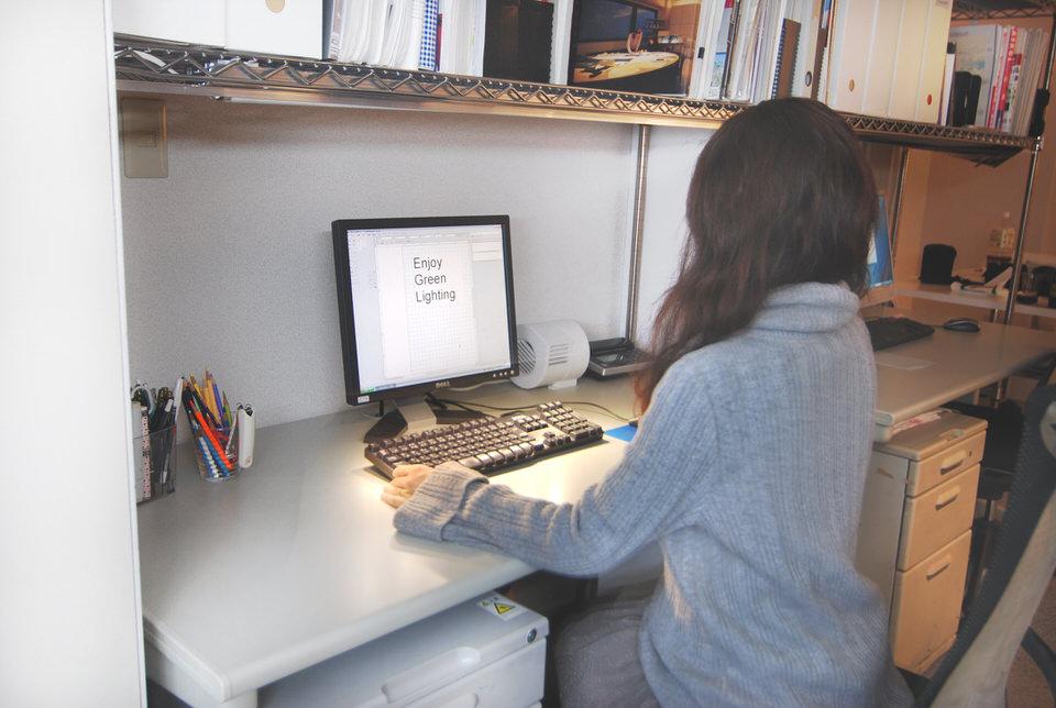 Enjoy Green Lighting - Office Lighting, Eco Ideas for Fun Office Lighting