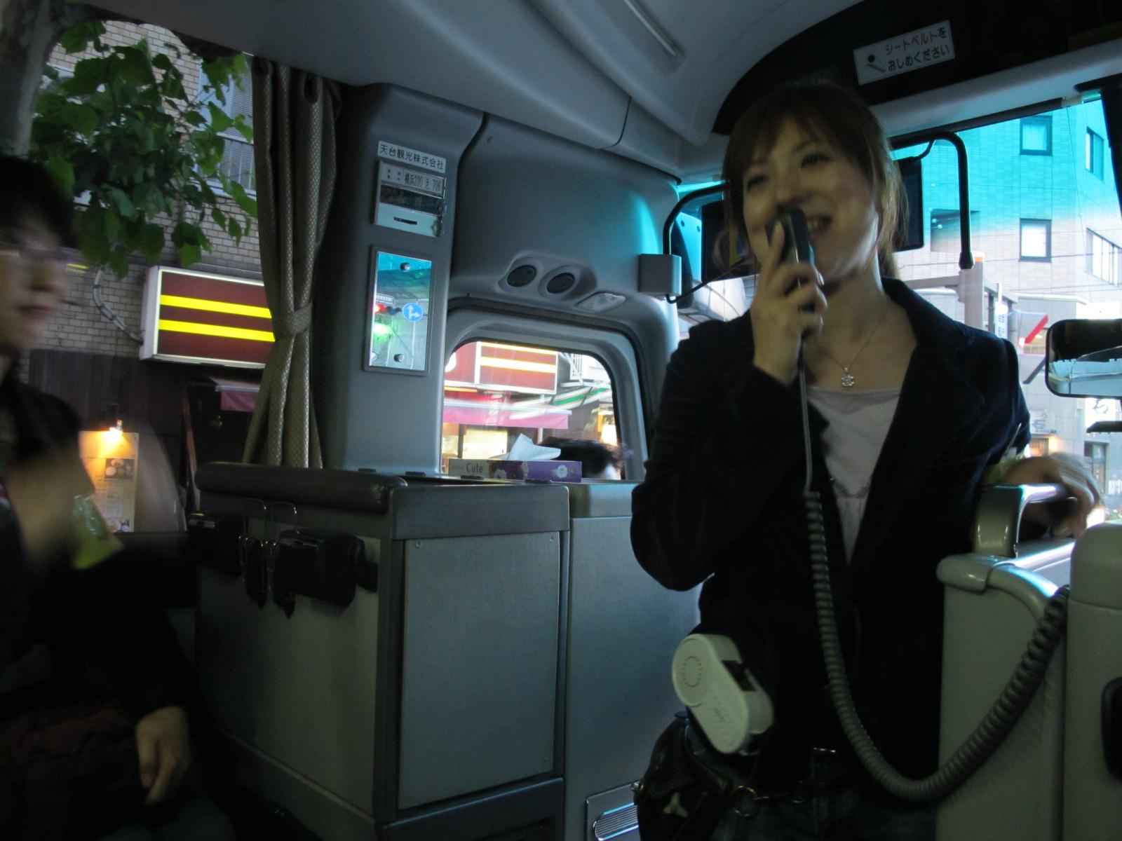 照明探偵団街歩き 「川崎工場夜景」