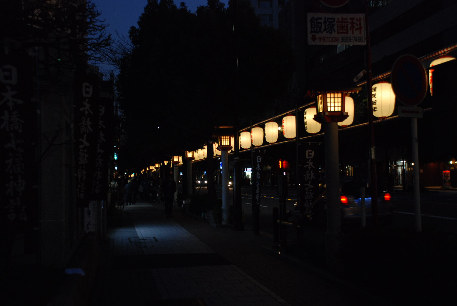 Visit to the Seven Gods of Good Fortune in Nihonbashi