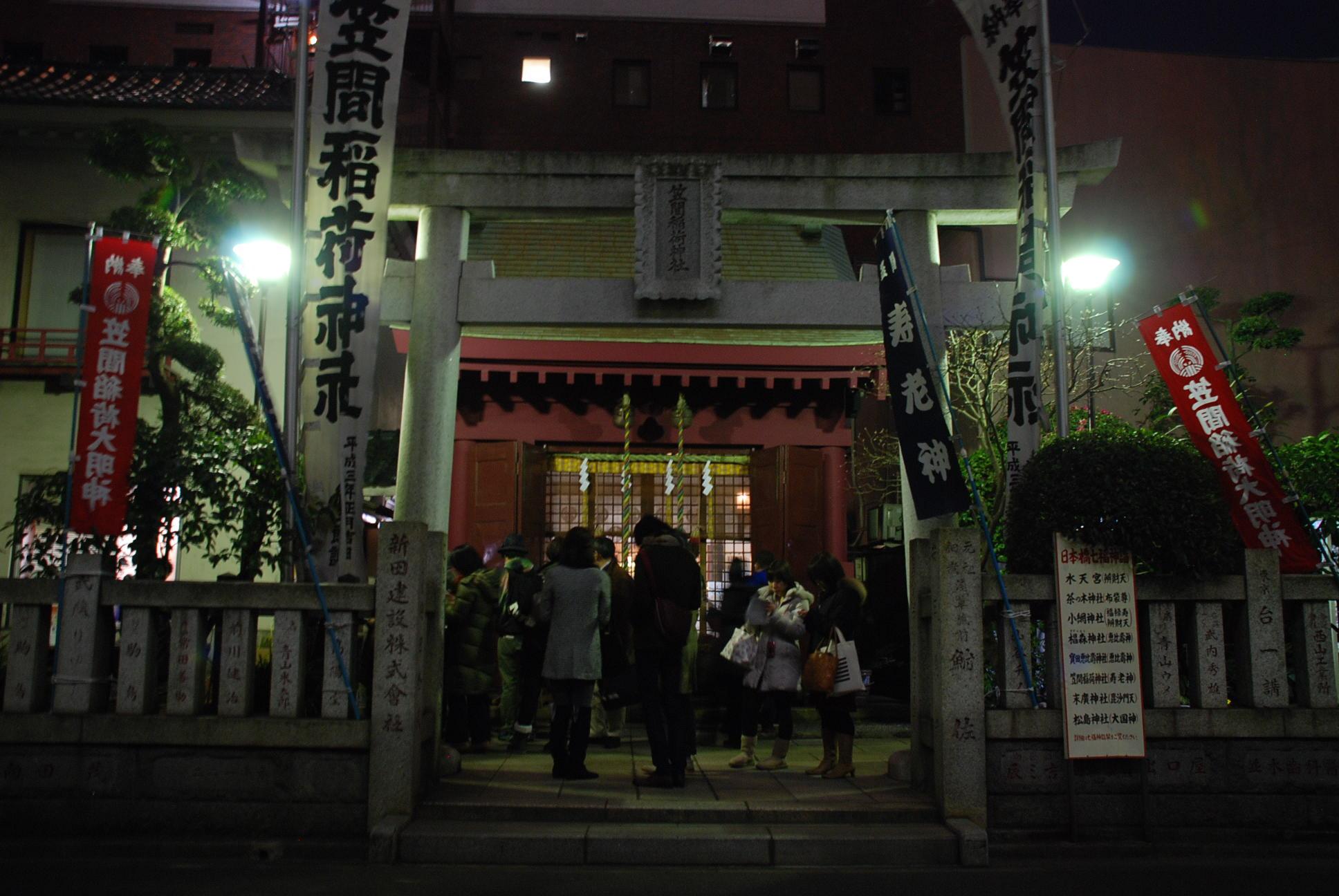 日本橋七福神めぐり