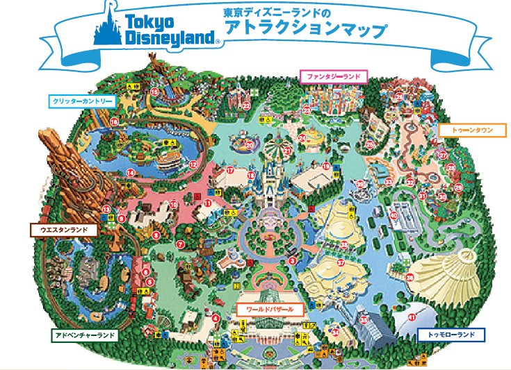 今年開園30周年を迎える夢と魔法の国、東京ディズニーランド