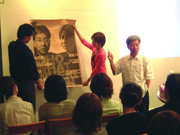 11.北京講演会のポスターを広げる団長