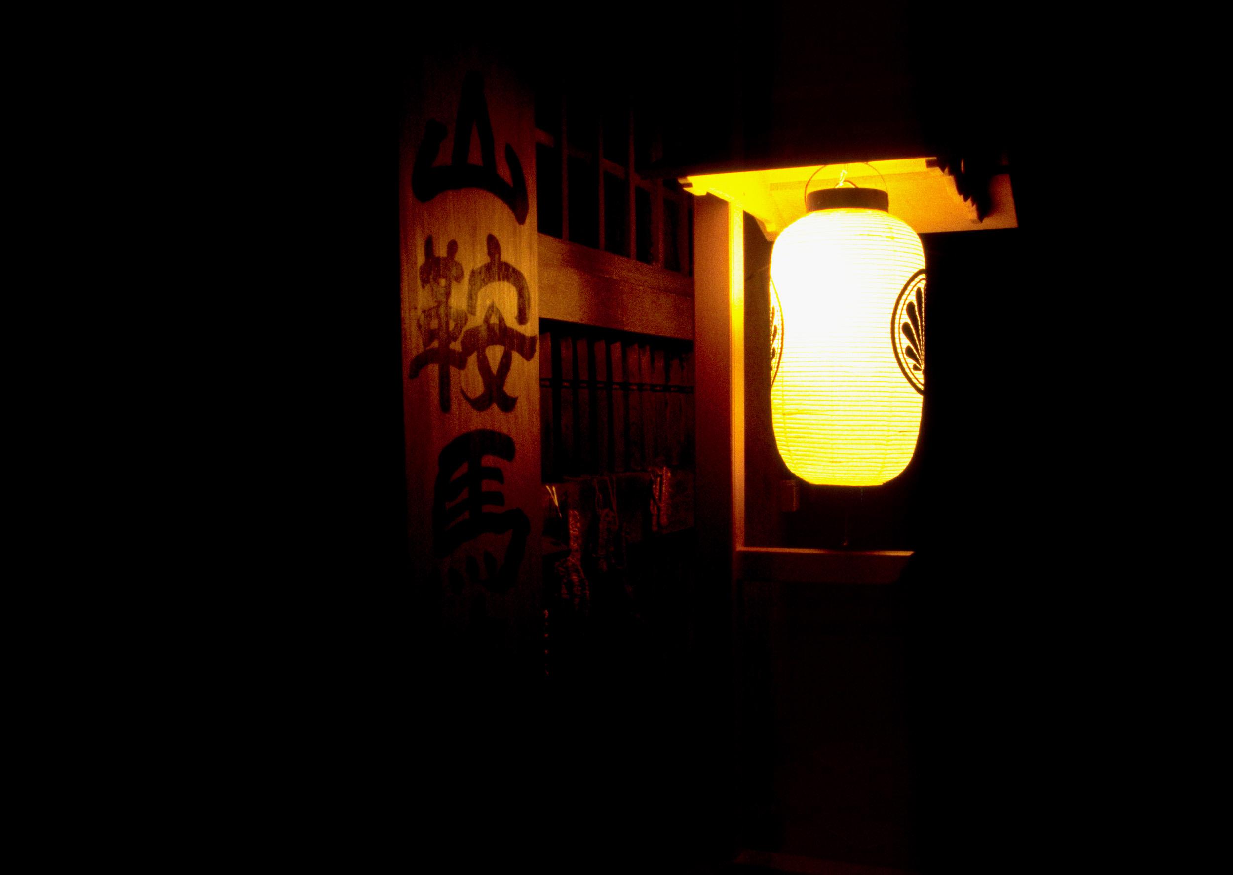 2.祭前夜の鞍馬寺山門