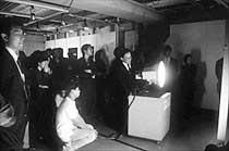 研究会・サロン1998:田町 iS-KiT