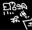 tsushin-logo