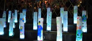 Children's Lantern Display