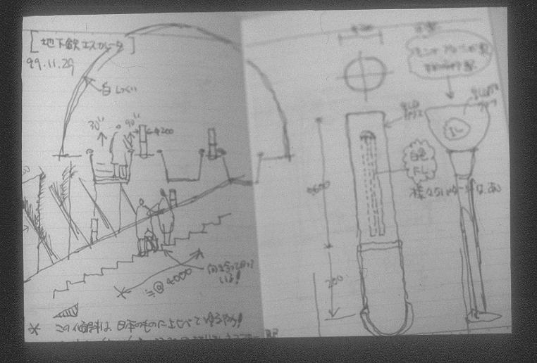 05.チューブのようなエスカレーター空間のスケッチ