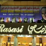 20140331_Dubai  Old town_02