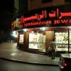 20140331_Dubai  Old town_03