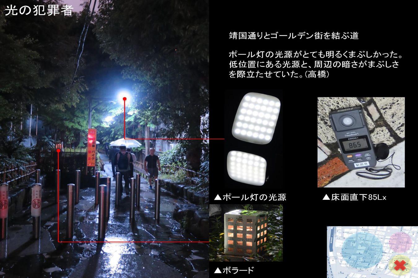 150623_4班_歌舞伎町街歩き 4