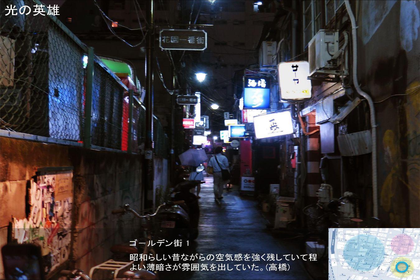 150623_4班_歌舞伎町街歩き 5