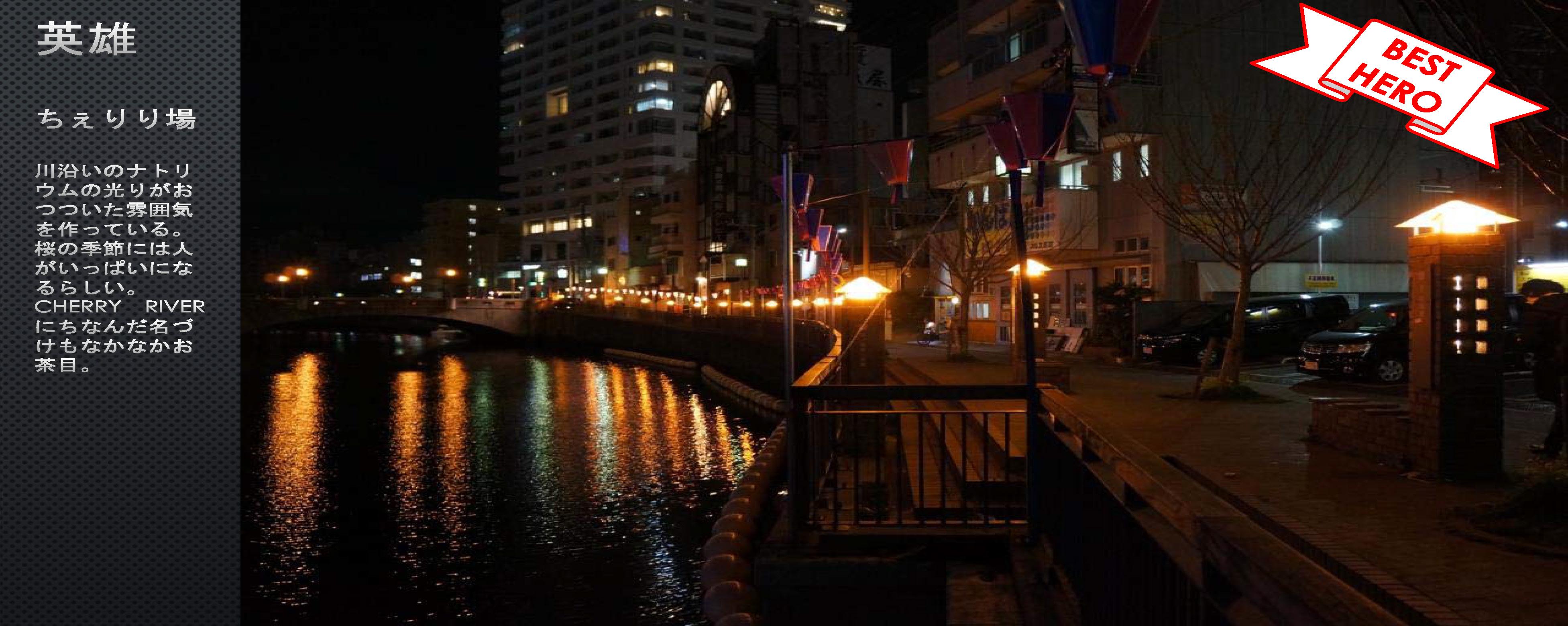 横浜街歩き4班
