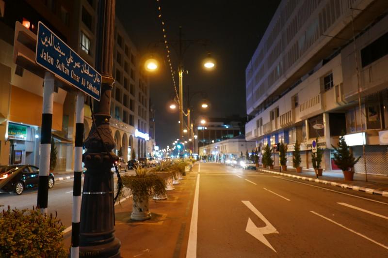 Jalan Sultan Omar Ali Saifuddien Brunei