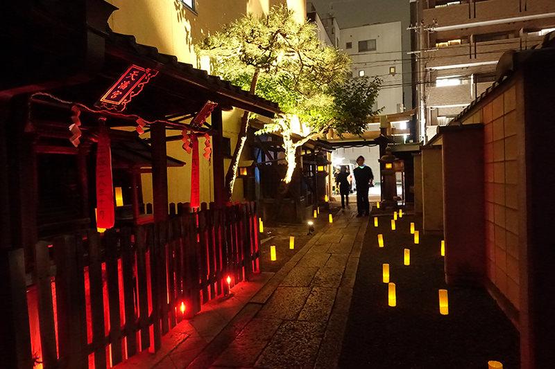 041_TNT-F in Kyoto