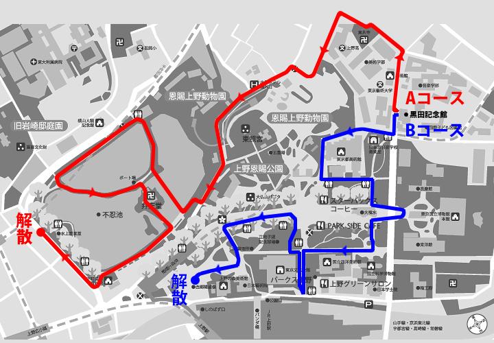 上野公園周辺マップ
