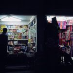 005_00150045_NEP_Kathmandu_1994.11