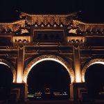 013_00130002_TWN_Taipei_199106