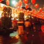 013_00130009_TWN_Taipei_LantarnFestival_200002