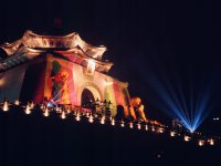 013_00130013_TWN_Taipei_LantarnFestival_200002