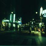 014_00030016_HUN_Budapest_VaciStreet_19911208