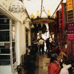 025_00130005_MEX_MexicoCity_CiudadelaMarket_19940207