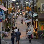 谷中商店街 (1)
