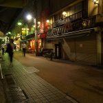 谷中商店街 (5)